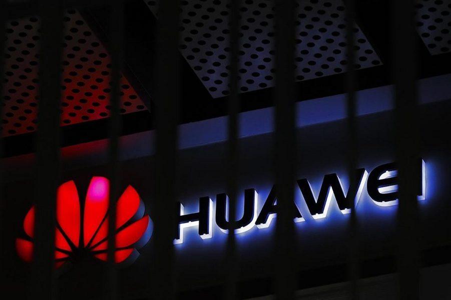 Администрация Трампа закрывает китайской Huawei доступ к поставщикам чипов, в том числе и Intel